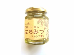 画像5: 北海道網走・関養蜂場『はちみつ』 175g