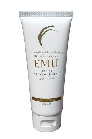 画像1: エミューモイスチャー洗顔フォーム