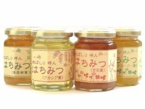 画像1: 北海道網走・関養蜂場『はちみつ』 175g